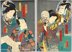 Ochiai Yoshiiku: Among Hostile Crowds - Kabuki - Artelino