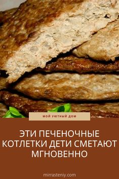 Scones, Banana Bread, Food And Drink, Tasty, Canning, Desserts, Recipes, Kitchens, Russian Cuisine