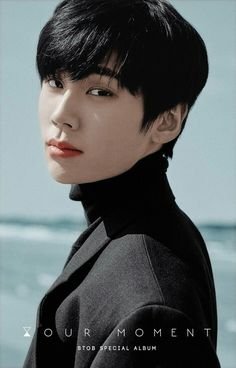 Btob Ilhoon, Fandom, My Melody, Asian Boys, Kpop Boy, Anime Cosplay, Kpop Groups, K Idols, Korea