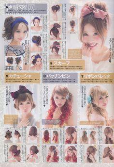 popteen december 2013 hair styles   gyaru  kumicky