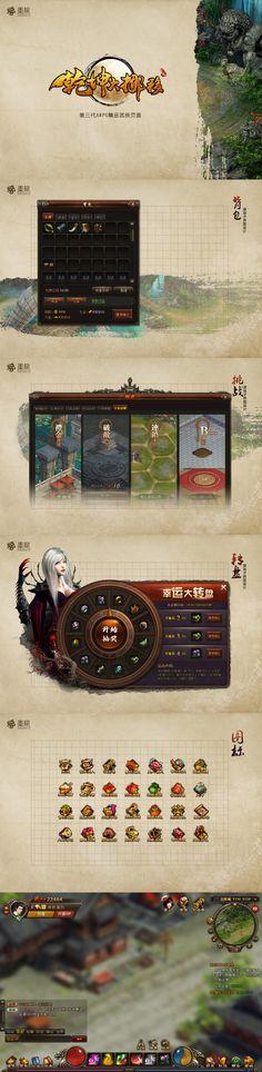 qiankundanuoyi by nangeyi.deviantart.com on @deviantART