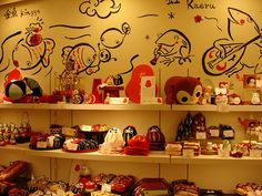 Really cool store from when we visited Kyoto in 2005.