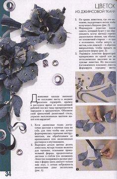 Gallery.ru / Фото #45 - 73 - OlgaHS