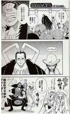 Crocodile before Luffy One Piece Meme, One Piece Series, One Piece Funny, One Piece Comic, One Piece Fanart, One Piece Pictures, One Piece Images, Sir Crocodile, Manga Anime One Piece