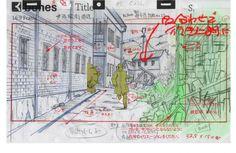 animated genga layout running xam'd_lost_memories yasuo_muroi