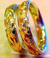 Polynesian Wedding Rings