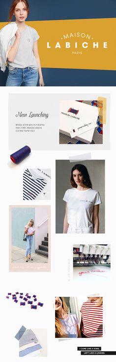 wizwid 위즈위드 우먼 패션 여성 의류 기획전 MAISON LABICHE 자수 문구가 돋보이는 브랜드 MAISON LABICHE 신규 런칭