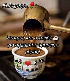 Good Morning, Night, Quotes, Good Day, Bonjour, Bom Dia, Quotations, Qoutes, Quote