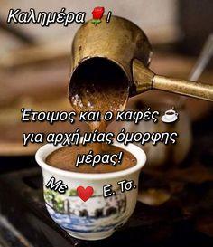 Kai, Good Morning, Night, Videos, Good Day, Bonjour, Buongiorno