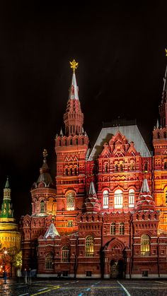 moscow, russia, red square, st nicholas tower, state historical museum