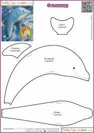 Resultado de imagen de manualidades con delfines