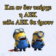 , Athens, Minions, First Love, Football, Greeks, Originals, Sports, Lego, Fictional Characters