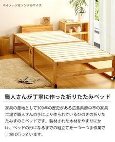 すのこにひのきを使った木製折りたたみベッドワイドシングル(ハ。すのこにひのきを使った木製折りたたみベッドワイドシングル(ハイタイプ) すのこベッド すのこベット 寝具 おしゃれ シンプル ナチュラル 家具 折り畳み式 モダン ヒノキ 桧 檜 スノコベッド