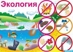 . Воспитателям детских садов, школьным учителям и педагогам - Маам.ру