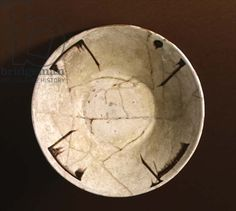 bowl with Arabic kufic calligraphy