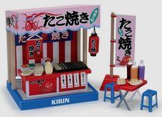 PAPERMAU: Natsu Matsuri - Japanese Summer Festival - Food Tent Paper Modelby Kirin