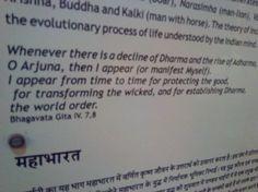 Great Verses from Bhagvad Gita.