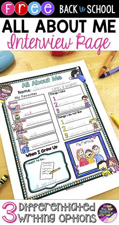 """FREE differentiated (3 options) """"All About Me"""" interview page perfect to get to know your new students! Great back to school activity and icebreaker!"""