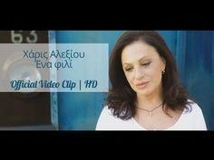 Χάρις Αλεξίου - Ένα Φιλί | Haris Alexiou - Ena fili | Official Video Clip HD - YouTube Greek Music, Make A Change, Video Clip, My Music, Youtube, Songs, Feelings, Ears, Places