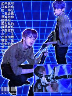 Foto Bts, Bts Photo, Bts Poster, Jin Icons, Kpop Posters, Movie Posters, Bts Aesthetic Pictures, Cybergoth, Worldwide Handsome