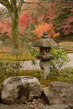 Sentō-gosho garden in Kyoto