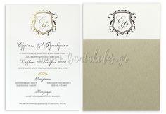 Προσκλητήριο Γάμου 2020 7717-Νο65Κ Wedding, Valentines Day Weddings, Weddings, Marriage, Chartreuse Wedding