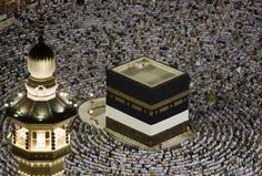 Photograph-Muslim pilgrims pray around the Kaaba inside the Grand Mosque in the holy city Photo Print expertly made in the USA Islamic Wallpaper Hd, Pilgrimage To Mecca, Muslim Pray, Islamic Society, Masjid Al Haram, Allah Love, Learn Islam, Peace Be Upon Him, Islam Religion