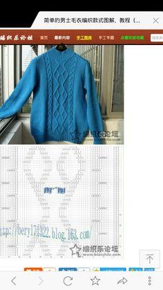 블루스웨터 Sweater Cardigan, Pullover, Blog, Sweaters, Fashion, Sweater, Moda, Knit Cardigan, Fashion Styles