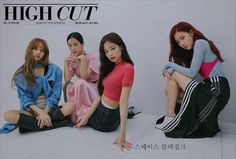 Blackpink HighCut🖤💖