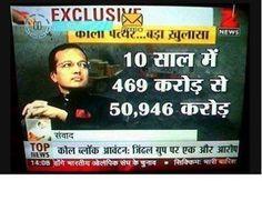 कांग्रेस के 10 साल के राज में तरक्की तो जिंदल परिवार ने की है ,,, बाकी सब फिस्सदी ......! 10 years: 469 Crore to 50946 Crore !