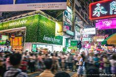 Mongkok Street. Hong Kong. More pictures at fkphotography-kk.blogspot.com/ or pinterest.com/fairuskhafiz or 500px.com/Fairuskhafiz and follow my page at facebook.com/fairuskhafizphoto Laneige, More Pictures, Hong Kong, Times Square, Street, Travel, Facebook, Voyage, Roads
