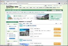 SUUMO 新築マンション vs 新築一戸建て - ランディングページ