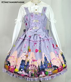 Metamorphose Temps de Fille- CL night carnival Lavender