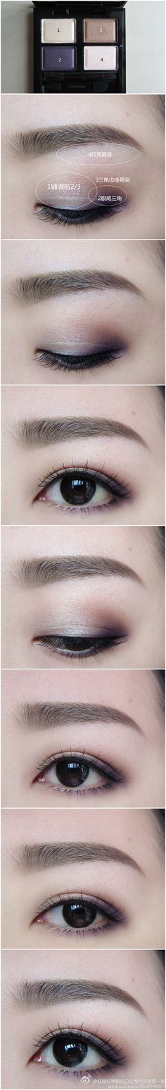 Show you how to apply beautiful purple smokey eye makeup