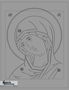 Painting Process, Painting Lessons, Meditation Prayer, Greek Language, Religious Images, Alphonse Mucha, Orthodox Icons, Christian Art, Coloring Pages