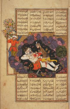Rustam seventh feat: Slays White Div Shahnama Princeton Islamic MSS., no. 57G