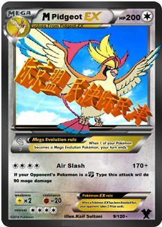 Pokemon M Pidgeot EX by Pokemon-card-creator