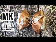 Бантики из атласной ленты 9,5см Своими руками легко МК Канзаши Алена Хорошилова tutorial ribbon bows - YouTube