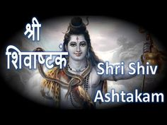श्री शिवाष्टकं Those who chant this SHIVA ASHTAKAM  prayer every morning with devotion for the Trident holding Shiva, attains Moksha, after having attained a dutiful son, wealth, friends , spouse and a fruitful n fulfilling life.