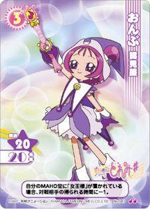 Ma collection de cartes Magical-Dorémi - (page 9) - Magical-Land Ojamajo Doremi, Pretty Cure, Magical Girl, Infant, Fanart, Cosplay, Japan, Manga, Wallpaper