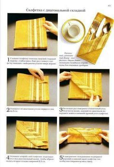 ideas party decoracion diy napkin folding for 2019 Dining Etiquette, Table Manners, Napkin Folding, Holiday Dinner, Paper Napkins, Dinner Table, Napkin Rings, Party Planning, Diy And Crafts