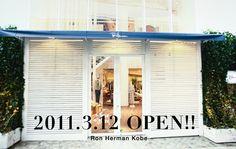 【02】2011.3.12 OPEN!! ロンハーマン神戸店