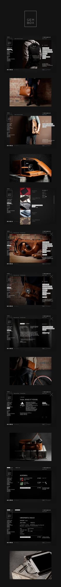Interesting theme. Black & white modern with colored photography.