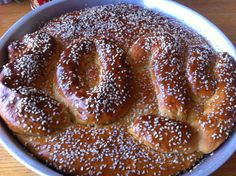 This recipe is provided by a friend of Greek-Recipe.com, Nikos Lymberopoulos. He enjoys cooking as much as we do and every year he follows this recipe to prepare the traditional New Year's Eve cake (aka Vasilopita). This one has the scent of Tsoureki (Easter bread) because it has Mahlep.