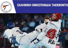 Η προκήρυξη της ΕΛΟΤ για το Πανελλήνιο Κύπελλο Α/Γ,Ε/Ν,Π/Κ,Τaekwondo«Σταμάτης Κάσσης» 2018 στον Πολύγυρο Χαλκιδικής