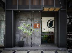 NH CHUN TSE STUDIO | TAICHUNG LZAKAYA on Behance Japanese Restaurant Interior, Japan Interior, Cafe Interior, Retail Facade, Shop Facade, Facade Design, Exterior Design, Japanese Bar, Storefront Signs