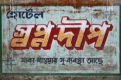 http://benjaminrider.blogspot.com/2011_07_01_archive.html