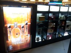 Western Valley V Collection visual exposure in Debenhams in Kuwait.