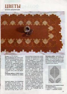HARDANGER CORRETO - GISELI - Álbuns da web do Picasa