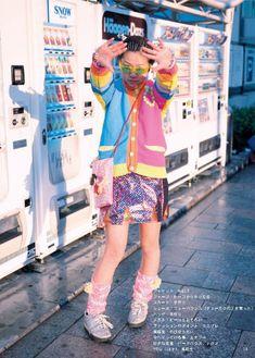 Fetching Plus Size Womens Fashion Tips Ideas Tokyo Street Fashion, Tokyo Street Style, Japanese Street Fashion, Japan Fashion, India Fashion, Tokyo Style, Berlin Fashion, Neo Grunge, Grunge Style